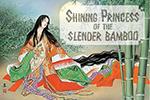 ShiningPrincess-logo-150